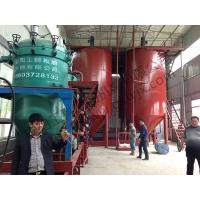 Buy cheap Nissan 100 tons of diesel bleaching production line product
