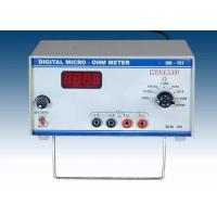 Buy cheap Digital Micro Ohm Meter product