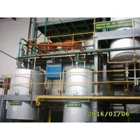 China New type sunflower oil plant with ce on sale