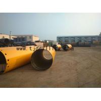 Casing/casing extractor Casing intermediate sections(casing intermediate pipe)