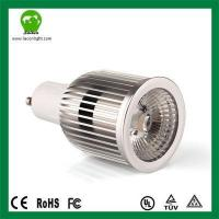Buy cheap 2014 customized led cob 10w floodlight from wholesalers