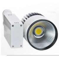 Buy cheap LED-TrackLight-COB from wholesalers