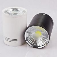 Buy cheap LED-DownLight-COB from wholesalers