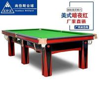 Buy cheap SDS--B005 Billiard Tables from wholesalers