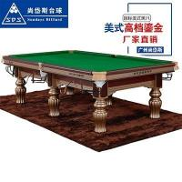Buy cheap SDS--B002 Billiard Tables from wholesalers
