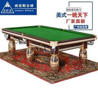 Buy cheap SDS--B008 Billiard Tables from wholesalers