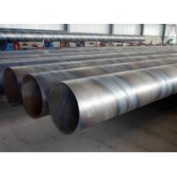 Buy cheap CS Welded Steel Pipe from wholesalers