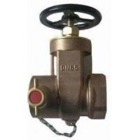 Buy cheap Dry riser landing valve from wholesalers