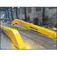 Buy cheap Amphibious Pontoon 20 Meter Long Boom for KOMATSU PC300LC product