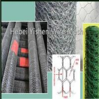Buy cheap PVC Hexagonal Wire Netting cages laying product