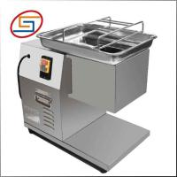 Buy cheap electric meat slicer /dice product