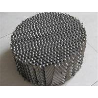 Buy cheap Structured Packing Perforated plate packing product