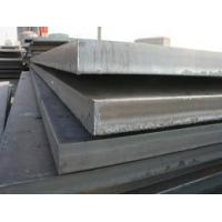 Alibaba Shopping Online Cold Rolled Steel Strip in Coil Q235B ST37-2 Steel Plate