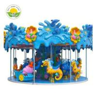 China cheap kids carousel ride merry go round parts with low price