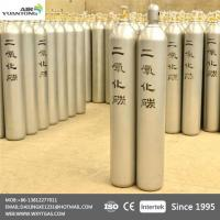 Buy cheap Welding Compressed Carbon Dioxide Gas Cylinder product
