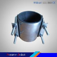 Buy cheap stainless steel repair clamp product