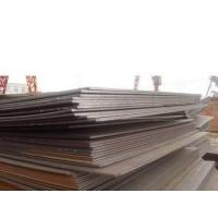Buy cheap More hot Rolled steel flat bar with factory price product