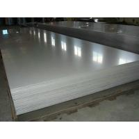 Buy cheap Products Good Reputation MS Steel Equal product