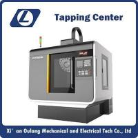 Buy cheap CNC Tapping Center from wholesalers