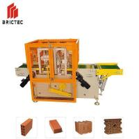 Buy cheap Continuous Block Cutter from wholesalers