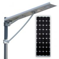 Buy cheap Integrated Solar Led Street Light from wholesalers