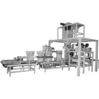 Buy cheap Automatic Weighing and Packing Machine from wholesalers