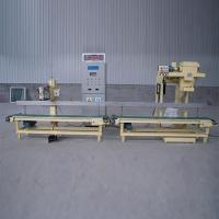 Buy cheap Semi Automatic Powder Packing Machine from wholesalers