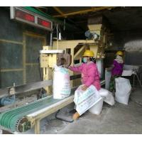 Buy cheap Semi Automatic Granule Packing Machine from wholesalers