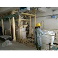 Buy cheap Quantitative Packaging Machine from wholesalers