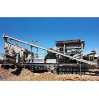 Buy cheap Combination Mobile Crusher from wholesalers