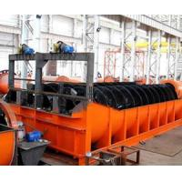 Buy cheap Classifier from wholesalers
