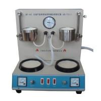 Buy cheap mechanical impurities from wholesalers