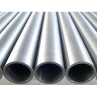 Buy cheap sch120 carbon steel seamless pipe Q275B from wholesalers