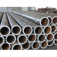 Buy cheap 1 carbon steel sch 80 pipe 1 inch carbon steel sch80 pipe dn50 sch40 seamless steel pipe from wholesalers