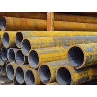 Buy cheap europe carbon steel seamless pipe in Denmark from wholesalers
