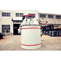 Buy cheap Agitation Tank product