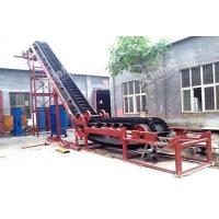 Buy cheap Belt Conveyor with High Inclination Angle and Waved Guard Side from wholesalers