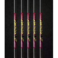 Buy cheap Gladiator Bolt Gladiator Bolt18/20/22 Carbon Arrows from wholesalers