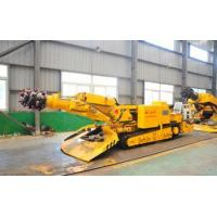 Buy cheap EBZ75 cantilever type roadheader product