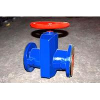 Buy cheap Pinch Valve product