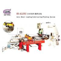 Electronic Transportaion System Auto Sheet Loading/Lubricating/Feeding System