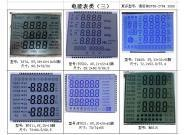 Buy cheap Series 1.Serie T:Universal segment-type LCD product