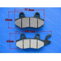 Chinese ATV Parts Brake Pad Set 13 *POPULAR* Product #: BP291-13