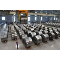 Buy cheap Steel Plate Cold-rolled Sheet product