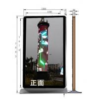 Helwig photoelectric LED advertising screen