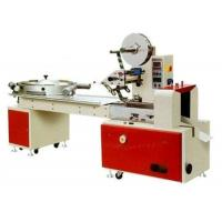 Auto Candy Flow Packing Machine