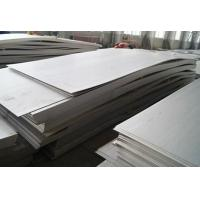 Buy cheap 5mm 304 hot rolled steel sheet product