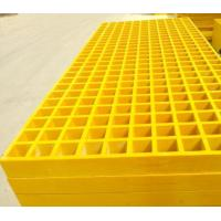 Buy cheap 67 Metal Sheets & Bars Fiber Reinforced Plastic Grating product
