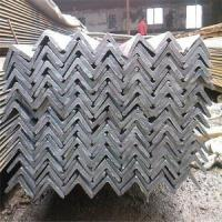 Buy cheap Equal And Unequal Hot Rolled Steel Angle Bar product