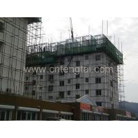 Buy cheap Steel Structure Workshop product